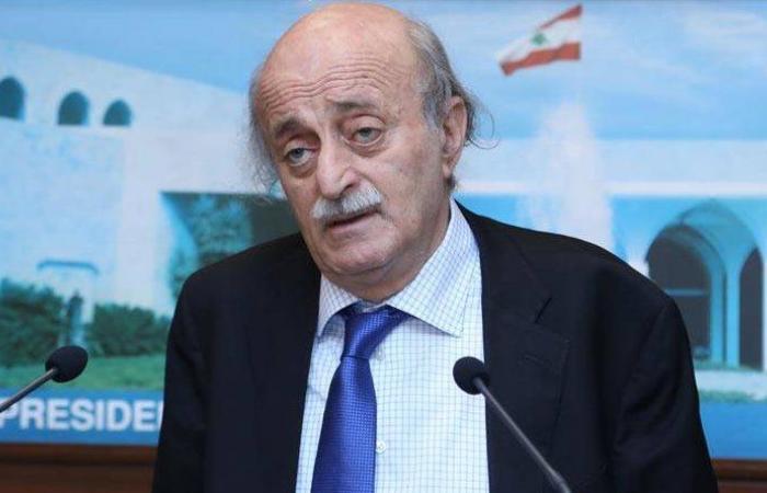 جنبلاط: سياسة الإقصاء يطبقها صهرا أميركا ولبنان!