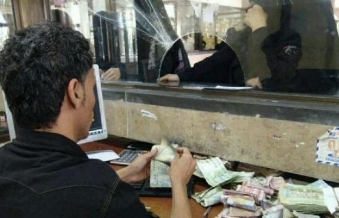 اليمن   الدولار يواصل الصعود والسعودي يرتفع «اليكم اسعار الصرف في تعاملات نهاية الاسبوع»