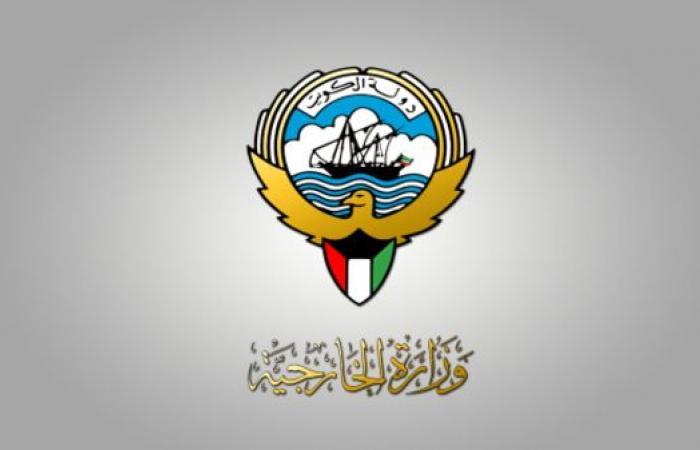 الكويت: لن نعين سفيراً في طهران حتى تغير إيران نهجها