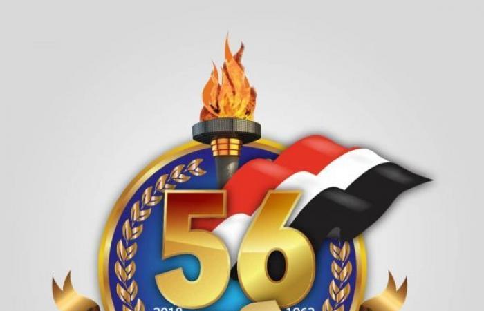 اليمن | حملة الكترونية لإحياء ثورة 26 سبتمبر على مستوى اليمن والعالم