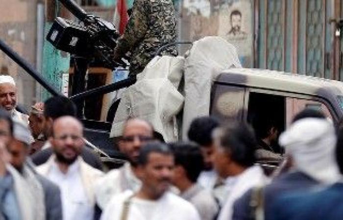 اليمن | اعتقالات حوثية ومطاردات للناشطين .. والحكومة تندد وتدعو المجتمع الدولي إلى التدخل