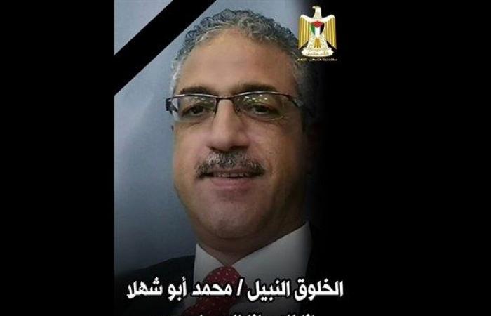 فلسطين   سفارتنا بالقاهرة تنعى مسؤول الشؤون القنصلية