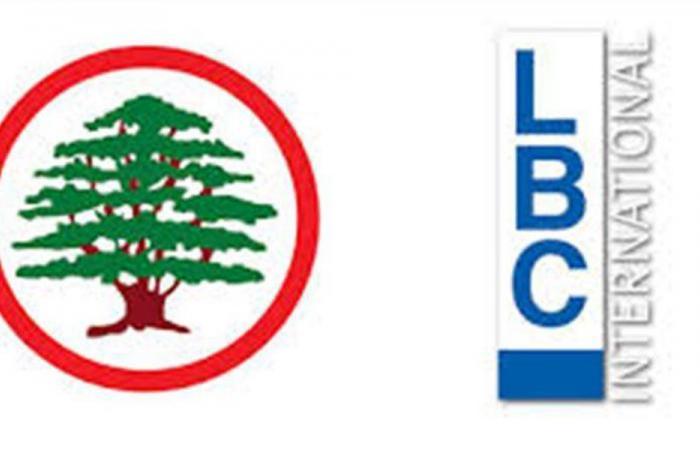 """دعوى """"القوات"""" ضد الـLBCI… الحكم في هذا التاريخ"""