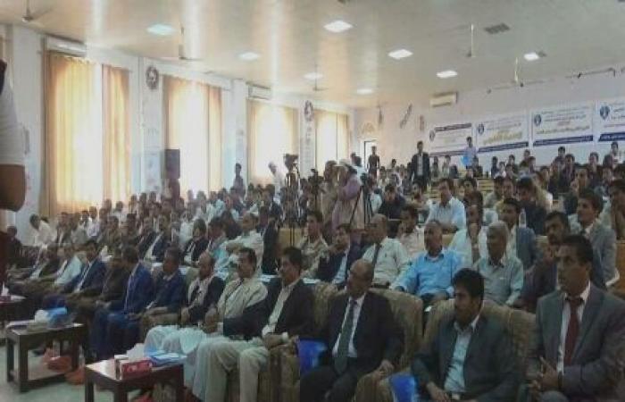 اليمن   اطلاق مركز الجودة والإعتماد الأكاديمي بـ«جامعة اقليم سبأ»