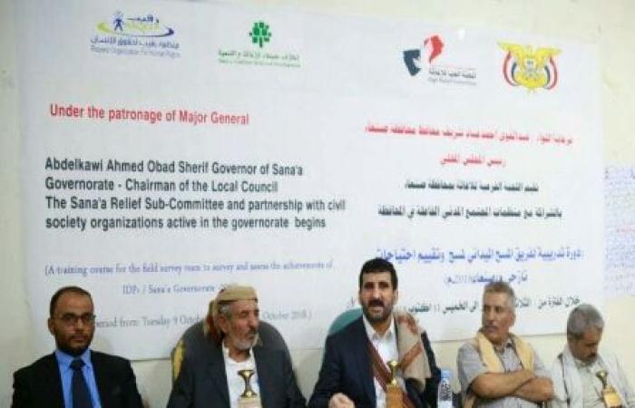 اليمن   محافظ «صنـعاء» يدعوا الى مؤتمر اغاثي دولي لصد شبح الجوع عن اليمنيين