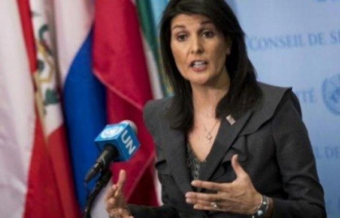 فلسطين | ماذا علقت اسرائيل على استقالة هايلي؟