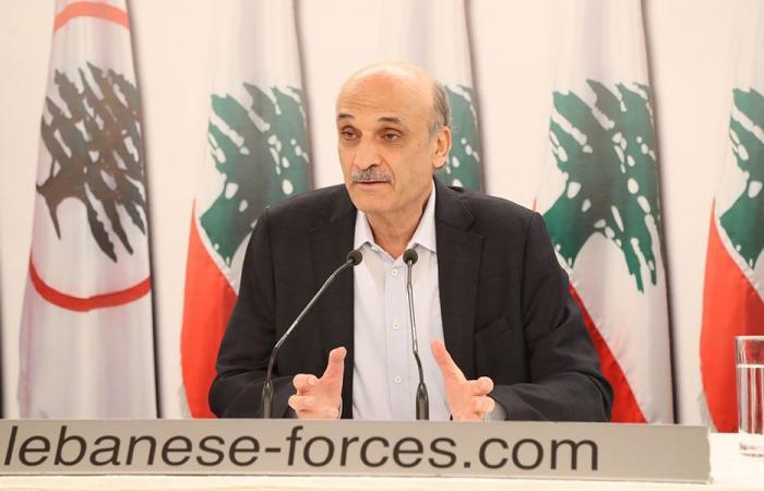 """جعجع: حكومة بلا """"القوات"""" تكون… حكومة غزّة"""