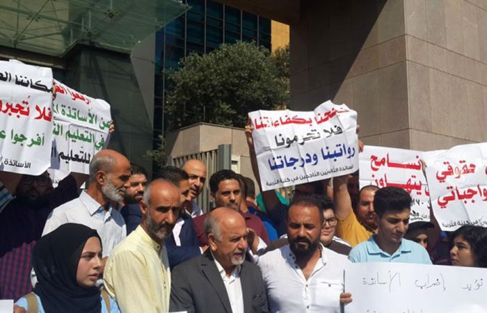 اعتصام للأساتذة المعينين في كلية التربية