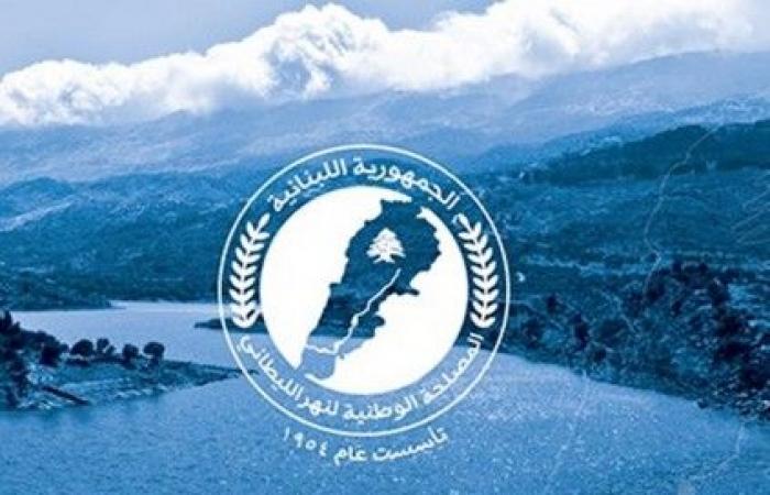 مصلحة الليطاني: مفوضية شؤون اللاجئين مسؤولة عن الظروف البيئية في نهر الليطاني