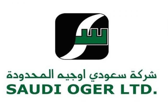 """موظفو """"سعودي أوجيه"""" وعمال بلدية الفاكهة: نريد اجورنا وتعويضاتنا"""
