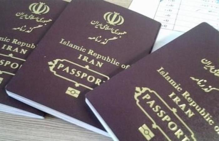 إيران | صربيا تلغي نظام الإعفاء من التأشيرة للإيرانيين