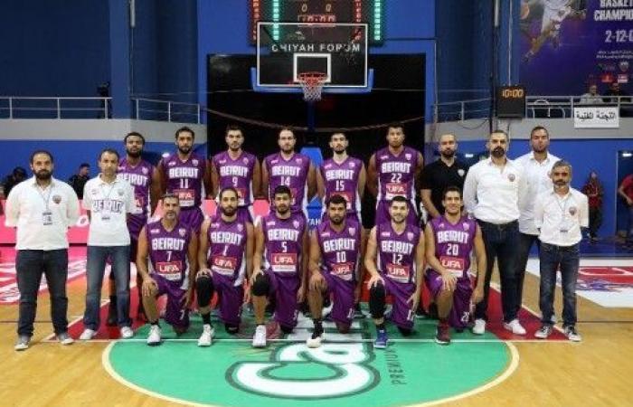 نادي بيروت الى نصف نهائي بطولة السلة العربية