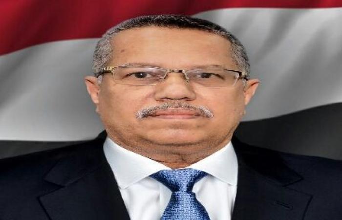 اليمن | توجيهات عاجـلة من بن «دغـر» الى وزير الداخلية ومـحافظ «عــدن»