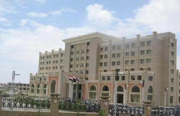 اليمن | الحوثيون يسعون لتهريب أرشيف ووثائق ومراسلات عالية السرية من أهم الوزارات السيادية في اليمن