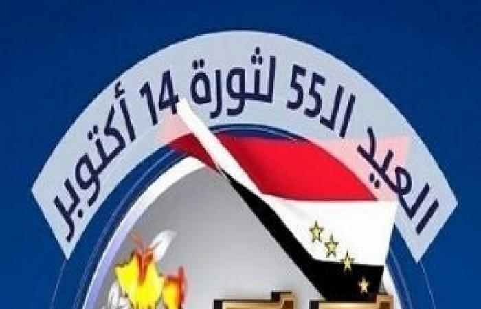 اليمن   «ثورة أكتوبر» حدث تاريخي عظيم وقريبا سنحتفل بيوم «النصر الأكبر»