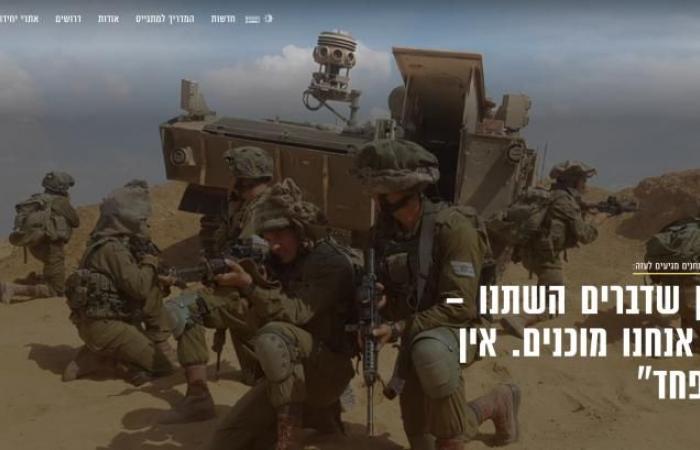 فلسطين | قراصنة يخترقون موقع الجيش الإسرائيلي