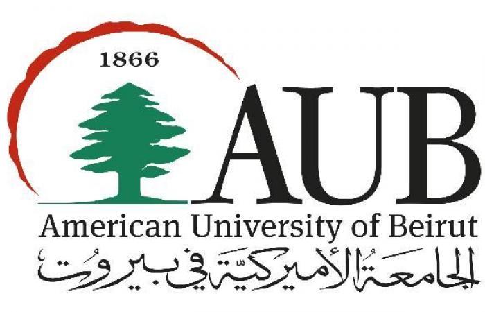 """انتخابات AUB: فوز لتحالف """"المستقبل"""" و""""القوات"""""""