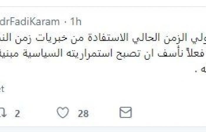 كرم: مؤسف استفادة احد المسؤولين من زمن النظام السوري