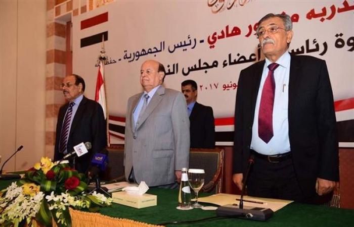اليمن | هادي يرتب لضربة حاسمة عبر مجلس النواب لعدة أطراف ... برلمانيون يتدفقون إلى الرياض .. تفاصيل
