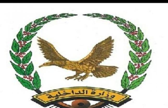 اليمن   الداخلية تتعهد بالحفاظ على أمن «عـدن» والتصدي للفوضى في عموم المحافظات المحررۃ