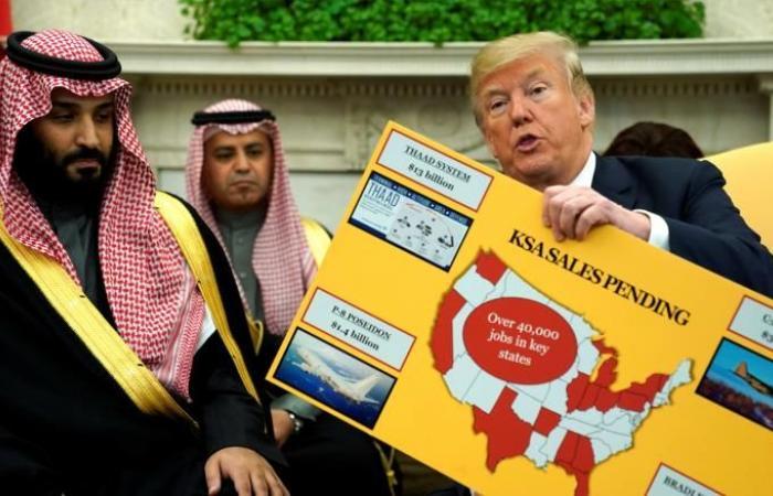 وعيد ترامب للسعودية يستثني صفقات السلاح