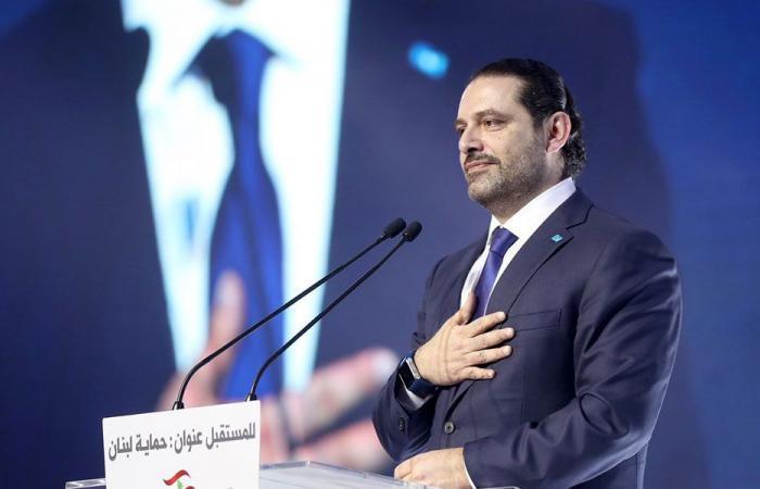 الحريري يتضامن مع السعودية: دعوة مرفوضة لجر المنطقة