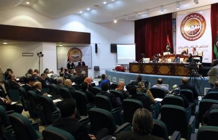 مجلس النواب الليبي يساند السعودية ضد المساس بسيادتها