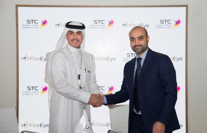 فاير آي و STC حلول تتعاونان لحماية المؤسسات السعودية ضد الهجمات الإلكترونية