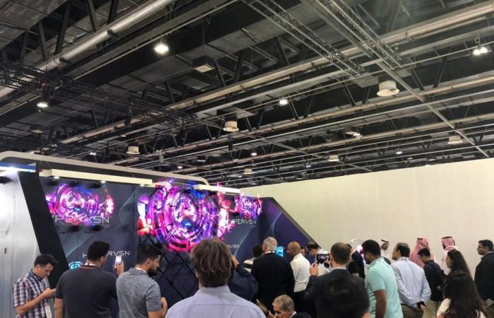 هايبر فيجن للحلول الهولوغرامية تطلق أعمالها في الإمارات عبر جيتكس 2018