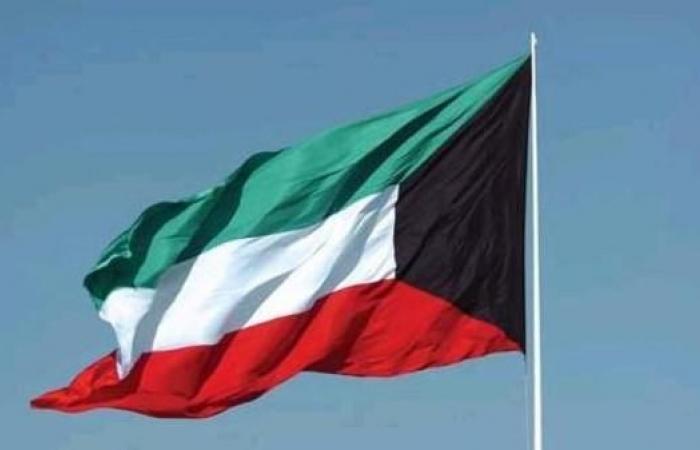 الكويت: نرفض كل ما يمس بمكانة السعودية المعهودة