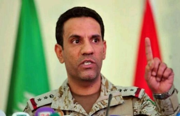 اليمن   التحالف يحيل عملية «جبل رأس» لـ«الفريق المشترك»