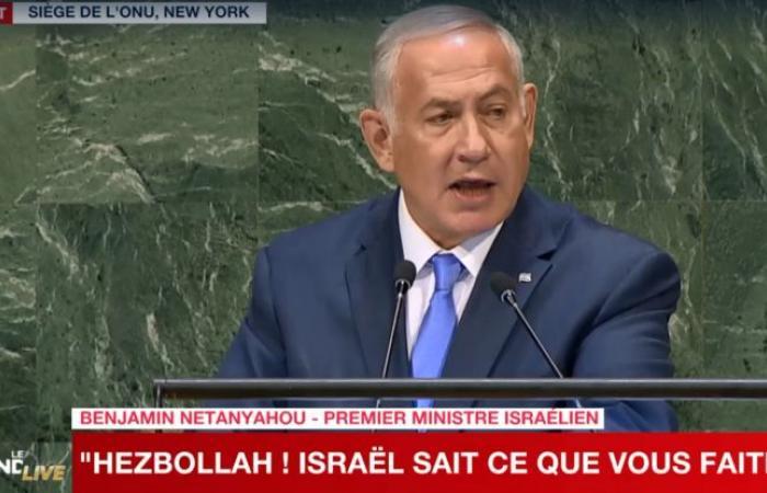 فلسطين   نتنياهو يهاجم السلطة و الرئيس عباس واعضاء كنيسيت عرب يغادرون الجلسة