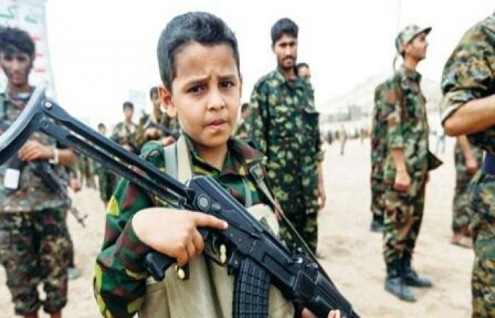 اليمن | بالارقام.. تعرّف على ابشـع الجـرائم الحـوثـية بحـق الطفـولة في «اليمـن»