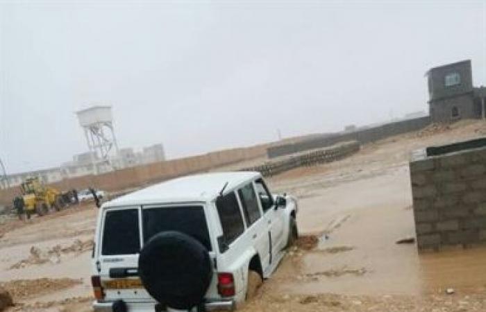 اليمن | عاجل : اعلان المهرة «محافظة منكوبة» والمحافظ يطلق مناشدة عاجلة - سقوط ضحايا وتهدم منازل وسيل كبير قادم والوضع خطير