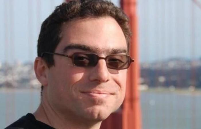 إيران   مطالبات حقوقية بالإفراج عن أميركي من أصول إيرانية