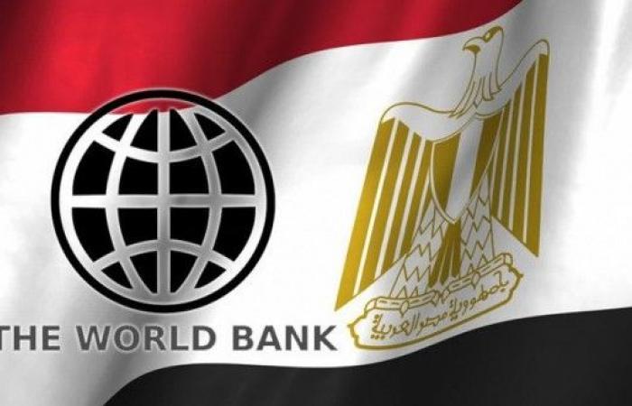 إتفاق جديد مع البنك الدولي لتمويل مصر بثلاثة مليارات دولار