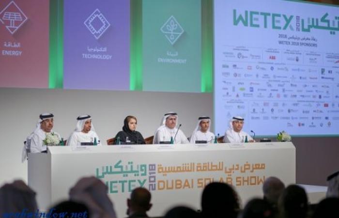كهرباء ومياه دبي تنظم الدورة العشرين من معرض تكنولوجيا المياه والطاقة والبيئة (ويتيكس)