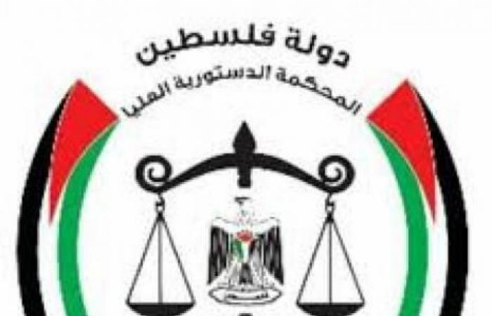 فلسطين | المحكمة الدستورية تقرر راتب شهر عن كل سنة للعمال بغض النظر عن سنوات الخدمة
