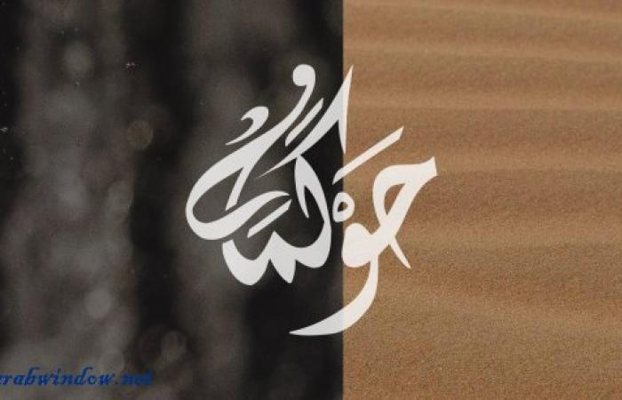 """""""حوكمة"""" يصدر تقريره الأول باللغة العربية حول نتائج مؤشر البيئة، الحوكمة والمسؤولية الاجتماعية"""