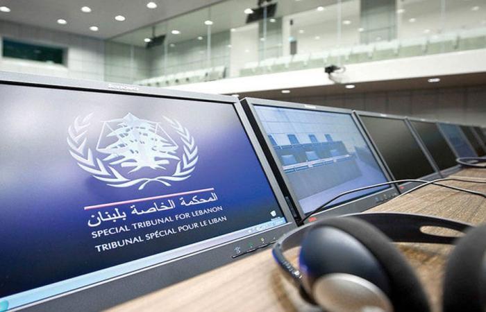 ابراهيم الأمين يدفع 20 ألف يورو للمحكمة الدولية!