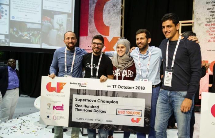 سبايك اللبنانية تحصد الجائزة الأولى في تحدي جيتكس سوبرنوفا جلينجز