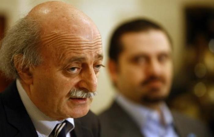 مصادر جنبلاط تؤكد رفض استقبال الحريري مرتين لا مرة واحدة
