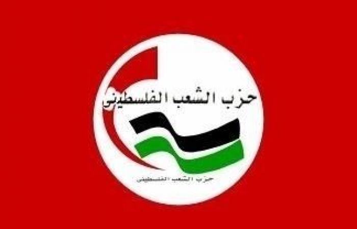 فلسطين   حزب الشعب يعلن مشاركته في اجتماعات المجلس المركزي
