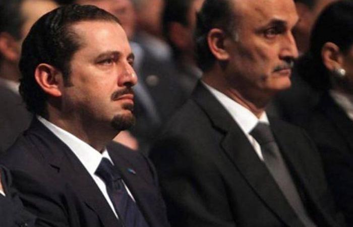 """""""القوات اللبنانية"""": الحريري ورّطنا!"""