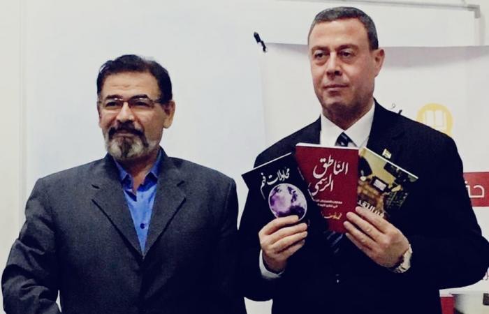 فلسطين | سفير فلسطين بالقاهرة يشارك في حفل توقيع كتب الوحيدي