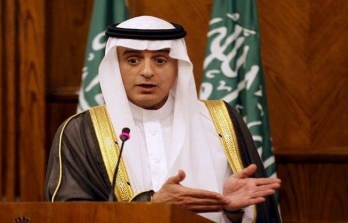 فلسطين | الجبير: نتعاون عسكريا وأمنيا مع قطر وجماعة الإخوان منظمة إرهابية