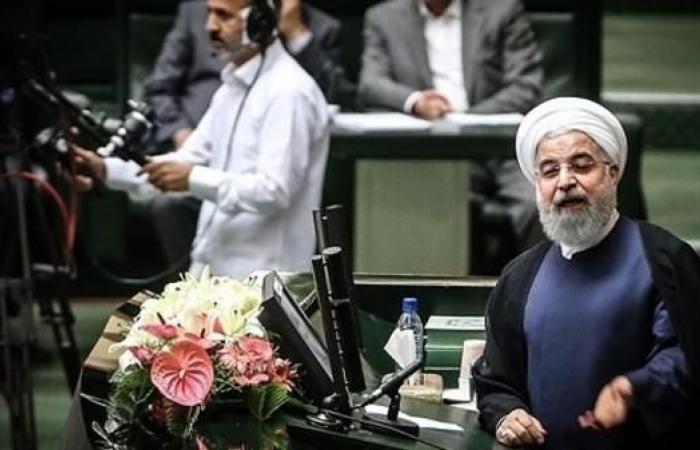 إيران   هل يحد تعديل روحاني الوزاري من أزمة إيران الاقتصادية؟