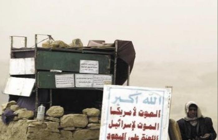 التوتر بين «عبدالملك وعبدالعظيم الحوثي» يتسع الى اكثر من محافظة والطرفان يحشدان بصعدة وترقب لمواجهة طاحنة