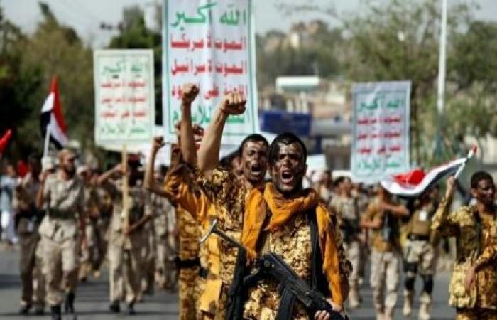توجيهات «حـوثـية» خطيرة للاستيلاء على أموال المواطنين واستنزاف السيولة النقدية .. وهذا مصير اموال التجار بـ«صنعاء»