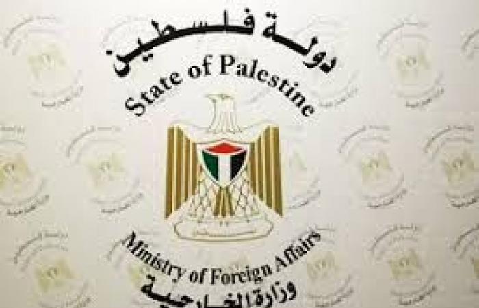 فلسطين   الخارجية تدين العمل الإرهابي الذي استهدف كنيسا يهوديا في بنسلفانيا